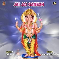 Jai Jai Ganesh Songs Download Jai Jai Ganesh Telugu Mp3 Songs Raaga Com Telugu Songs