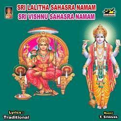 vishnu sahasranamam telugu audio mp3 free download