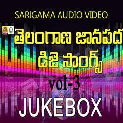 Janapada Dj Vol 3 Songs Download Janapada Dj Songs Vol 3 Telugu Mp3 Songs Raaga Com Telugu Songs