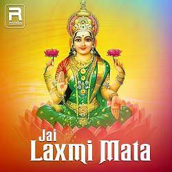 Jai Laxmi Mata Songs Download Jai Laxmi Mata Hindi Mp3 Songs Raaga Com Hindi Songs