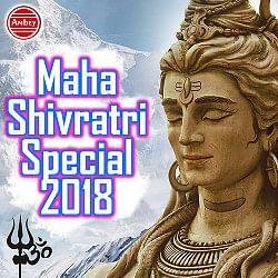 Maha Shivratri Special Songs Download Maha Shivratri Special Hindi Mp3 Songs Raaga Com Hindi Songs