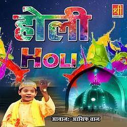 Hindi holi song download