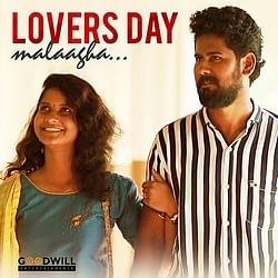 Lovers Day Songs Download, Lovers Day Malayalam MP3 Songs, Raaga.com  Malayalam Songs