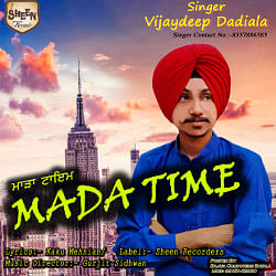 Mada Time Songs Download Mada Time Punjabi Mp3 Songs Raaga Com Punjabi Songs Facebook gives people the power to share and makes the world. mada time songs download mada time