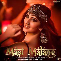 Mast Malang Songs Download Mast Malang Punjabi Mp3 Songs Raaga Com Punjabi Songs