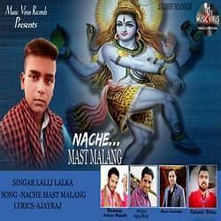 Nache Mast Malang Songs Download Nache Mast Malang Punjabi Mp3 Songs Raaga Com Punjabi Songs