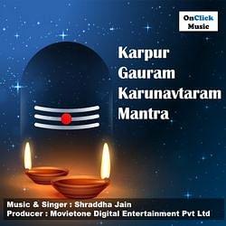 Karpur Gauram Karunavtaram Mantra Songs Download Karpur Gauram Karunavtaram Mantra Sanskrit Mp3 Songs Raaga Com Sanskrit Songs
