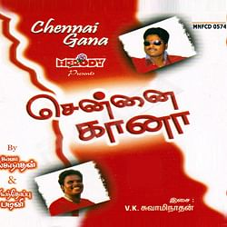 gana songs in tamil mp3 download free
