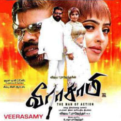 Tr Hits Songs Download Tr Hits Tamil Mp3 Songs Raaga Com Tamil Songs