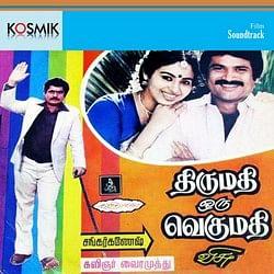 Tamil sad 80 song eyefortransport.coms Hits