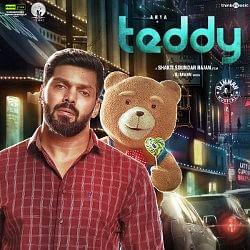 Teddy - Lovable Tracks