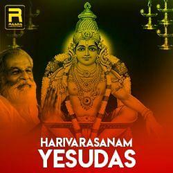 Harivarasanam Yesudas Songs Download Harivarasanam Yesudas Tamil Mp3 Songs Raaga Com Tamil Songs