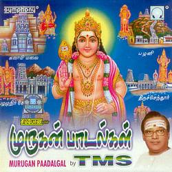 Murugan Paadalgal Songs Download Murugan Paadalgal Tamil Mp3 Songs Raaga Com Tamil Songs